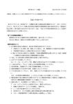 コロナ9_9_HP用のサムネイル