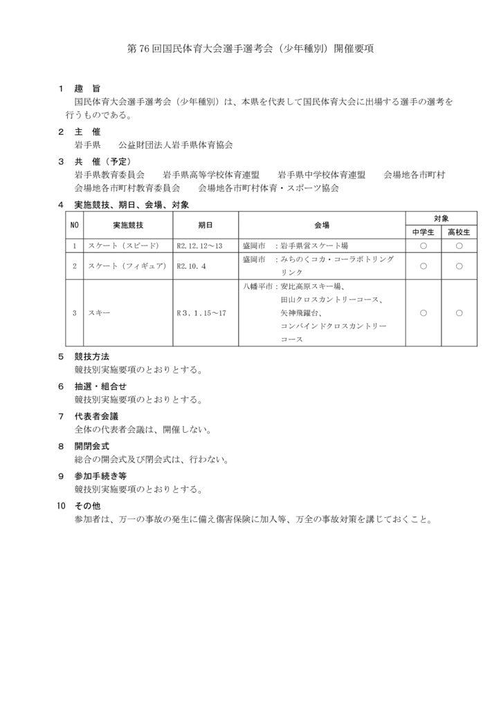 sousoku-winのサムネイル