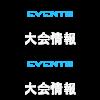 2018/19ジャパンカップポイントランキング | 公益財団法人 日本スケート連盟 - Japan